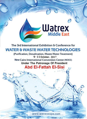 Watrex Expo Sales Brochure